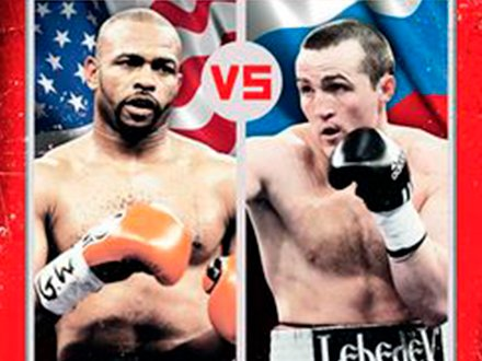 Roy Jones vs. Denis Lebedev fight photo